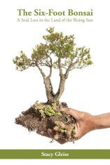 the six foot bonsai stacy gleiss