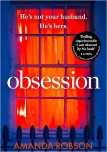 Obsession by Amanda Robson