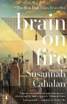 brain on fire susannah cahalan
