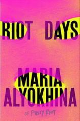 riot days maria alyokhina