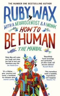 how to be human ruby wax