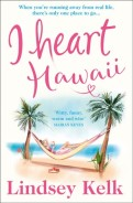 i heart hawaii lindsey kelk